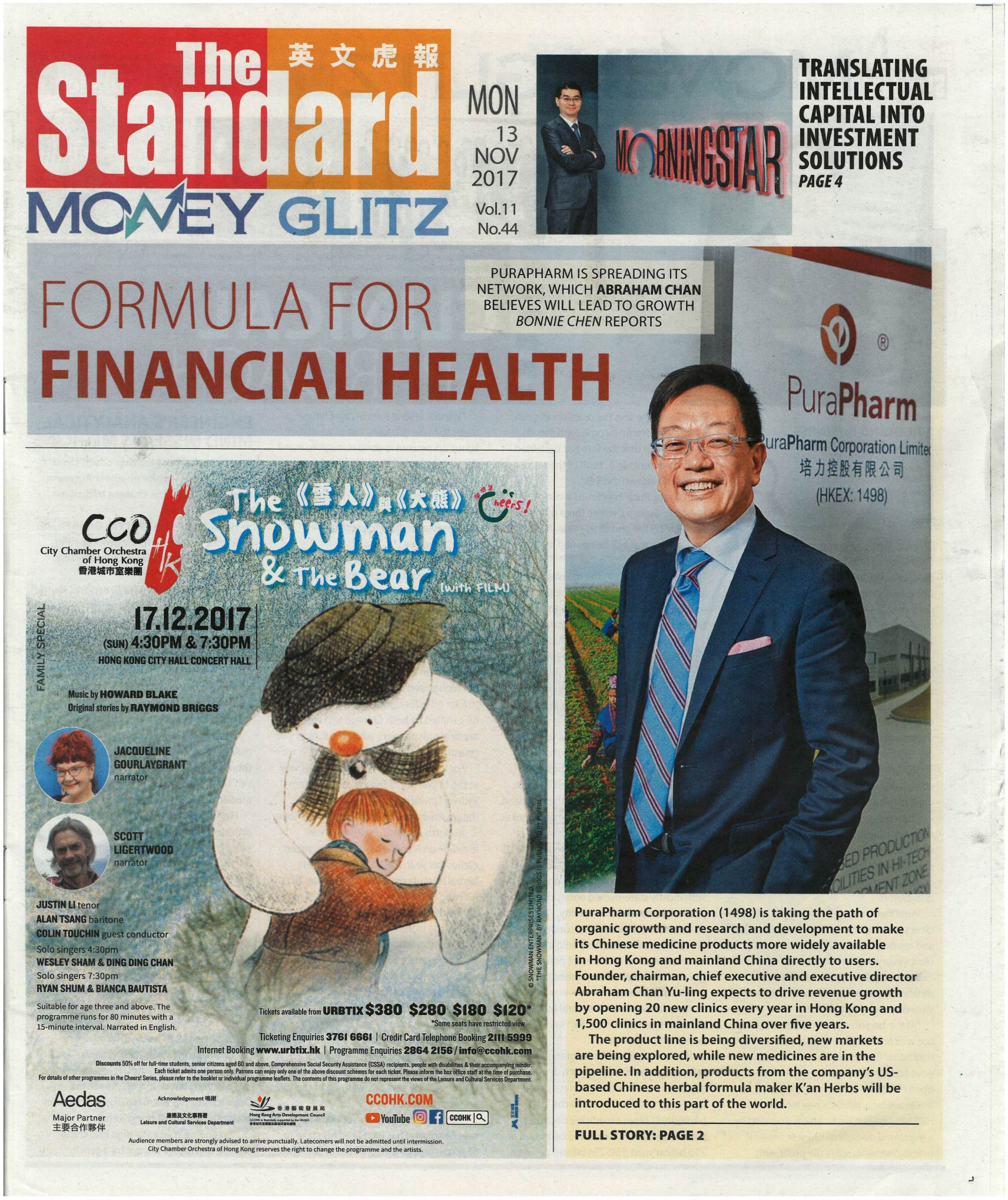 2017-11-13 The Standard Formula For Financial Health Cover pg. pg. 1