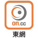 oncc icon