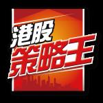 港股策略王Logo_5000x5000