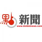 dotdotnews